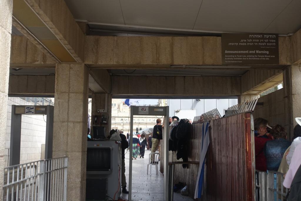 Entrance to Temple Mount, Jerusalem