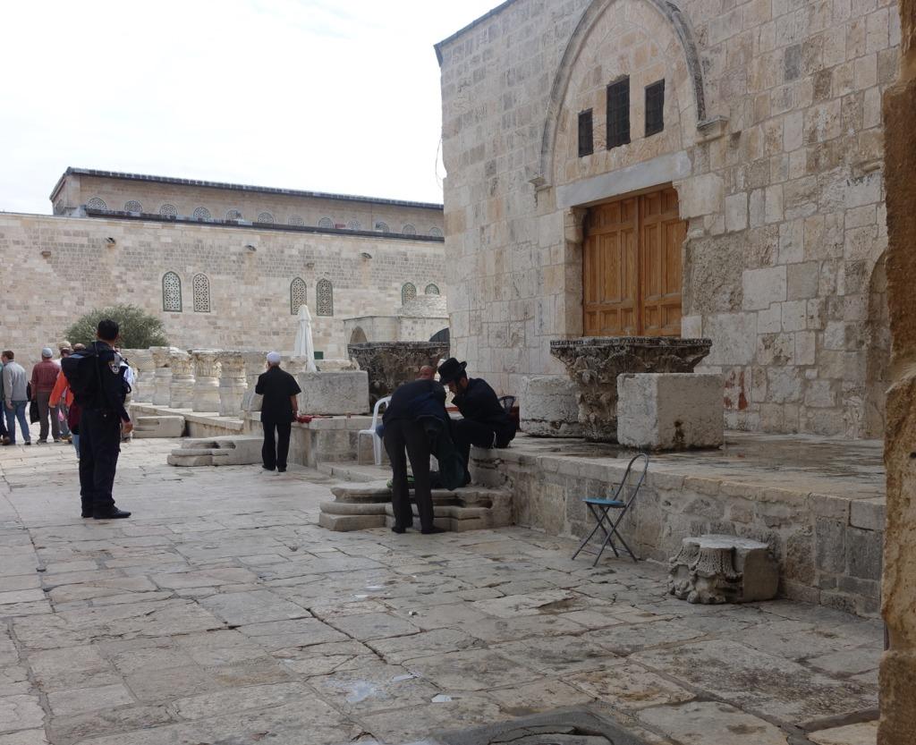 Temple Mount Grounds, Jerusalem