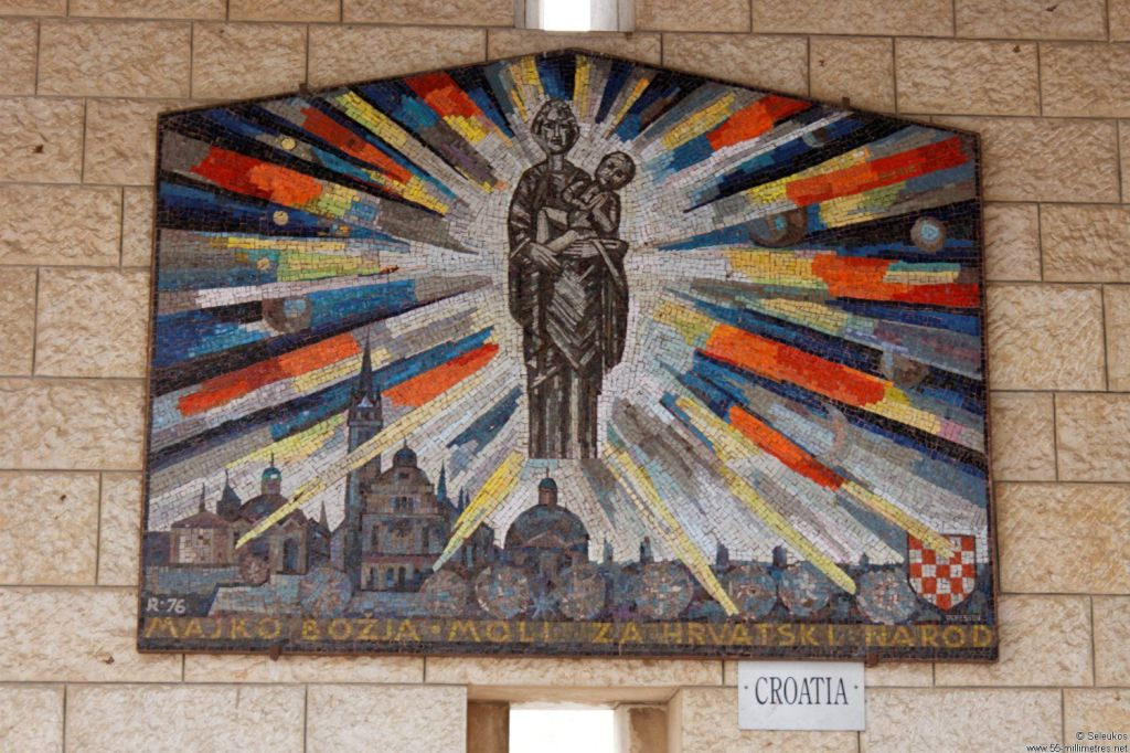 Church-of-Annunciation-Nazareth-Mosaic