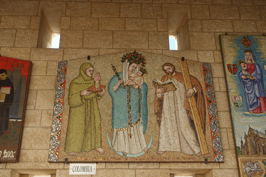 Columbia Mary Mosaic,  The Church of the Annunciation, Nazareth
