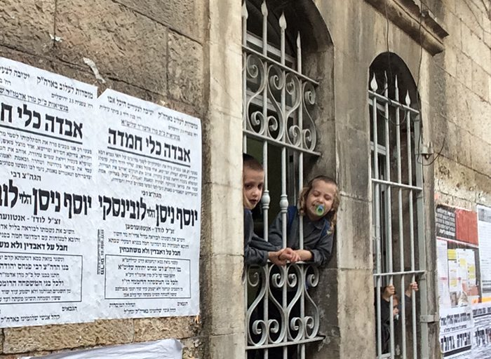 A Stroll through the Hasidic Neighborhood in Jerusalem