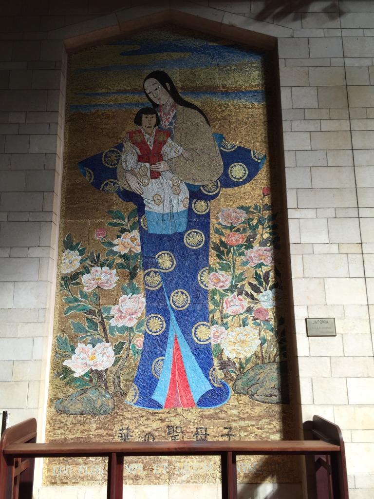 Mosaic, The Church of Annunciation, Nazadeth