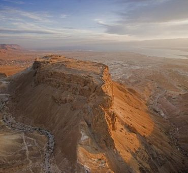 Masada: Ancient Fortress