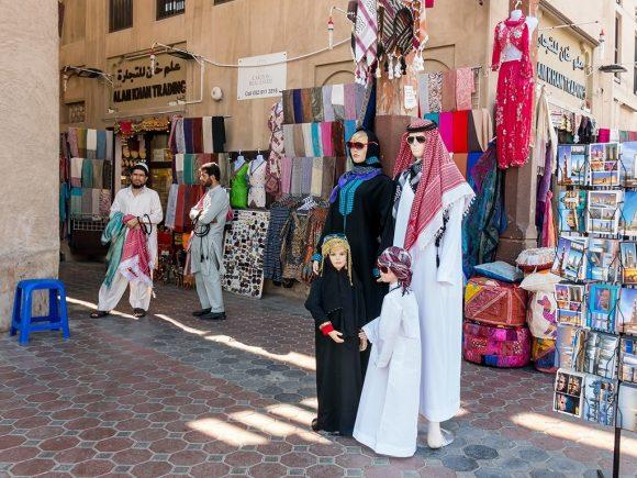 The Textile Souk in Dubai