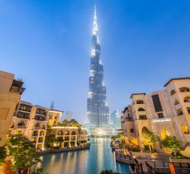Burj Khalifa - The World's Tallest Building
