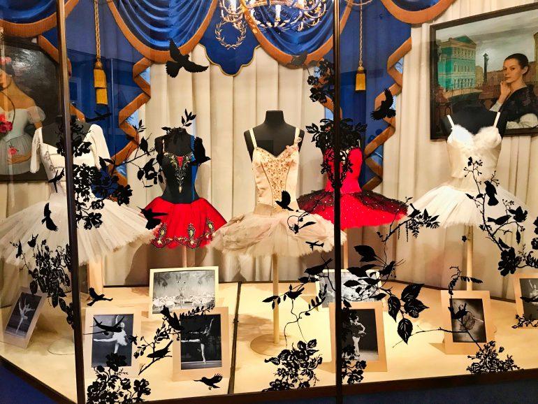 Samoilov Museum Ballerina Outfits